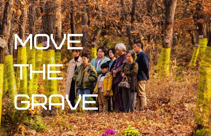 best-movie-of-2019-move-the-grave-korean-indie-drama