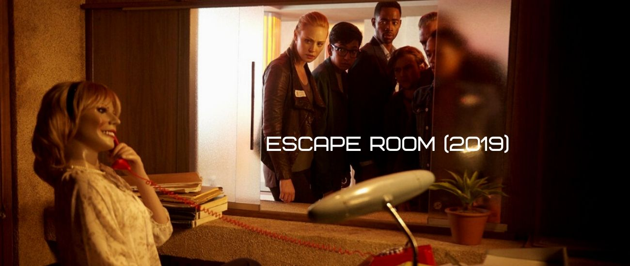 escape room 2019 review cultural hater