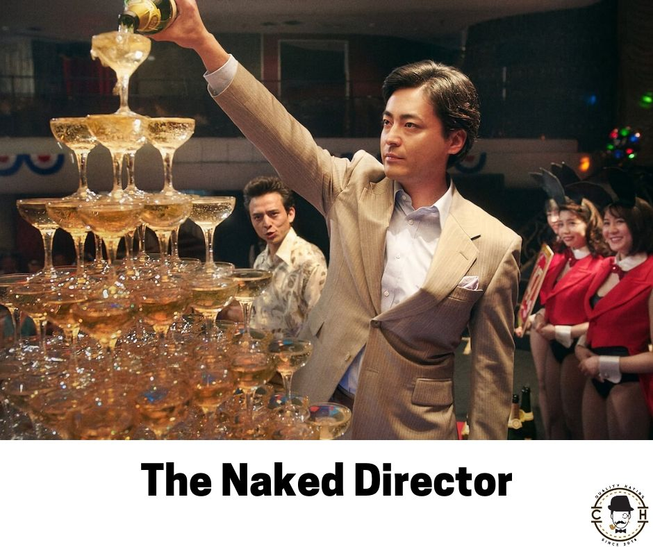 The Naked Director best shows to binge-watch while quarantine