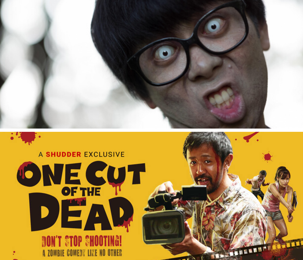 one cut for the dead 2017 image