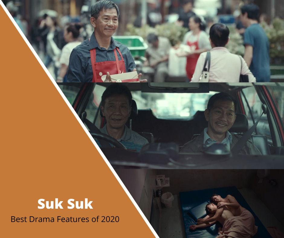 Suk Suk (2019) Movie